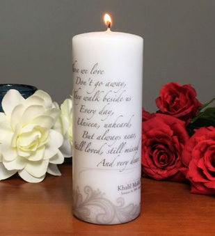 Those We Love Memorial Candle